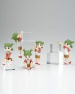 Yotsuba&! Figure Collection Vol.2 Non-Scale Figure