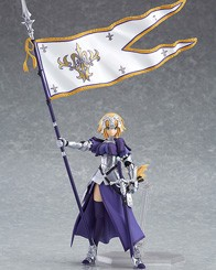 figma Ruler/Jeanne d'Arc thumb