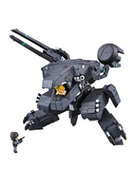 Metal Gear Solid Metal Gear REX Black Version