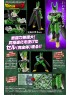 Perfect Cell Figure-rise Standard 10